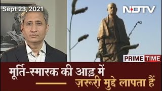 Prime Time With Ravish Kumar | Statues And Memorials: Symbol Of Remembrance Or Politics?