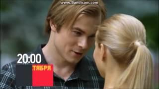 МОЛОДЁЖКА 4 СЕЗОН   20 серия ТРЕЙЛЕР