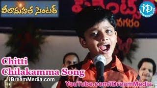 Leela Mahal Center Movie Songs - Chitti Chilakamma Song - Aryan Rajesh - Sada