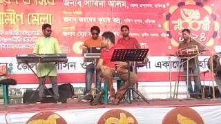 আরে বাংলাদেশের মেয়ে রে তুই হেইলা দুইলা যাস- Are Bangladesh er meye re tui haila duila jas