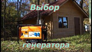 видео судовые бензиновые генераторы