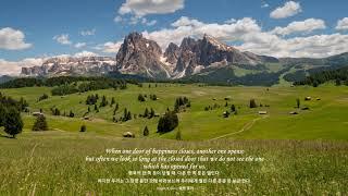 [ 2h Repeat ] 바흐(Bach) _ 골드베르크 변주곡_아리아(Goldberg Variation BWV 988_Aria)ㅣ사색ㅣ휴식ㅣ독서 ㅣ백색소음ㅣ
