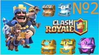 Clash royale Azerbaycan | Büyülü sandık açılımı #2