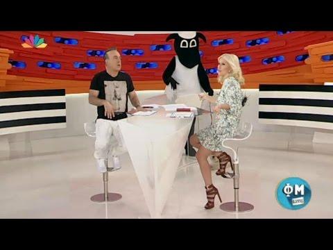 ΦΜ Live -  25.5.2016