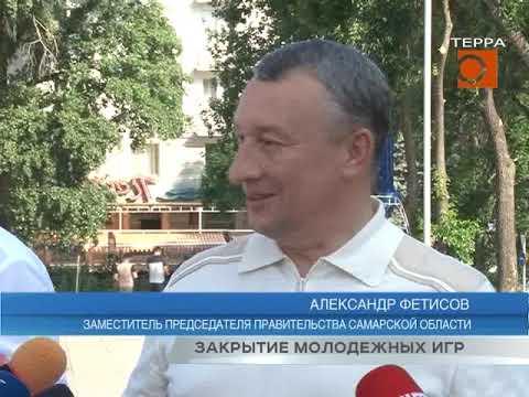 Новости Самары. Закрытие российско-китайских игр