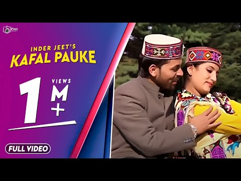 Latest Himachali Pahari Song 2016 | Kafal Pauke | Official Video | Inderjeet | iSur Studios