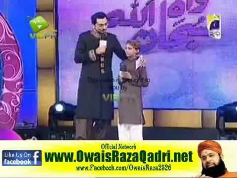 Download CHICHAWATNI - MOIN ALI Wah Wah Subhan Allah -Naat Khawan Audition Top 7 - 15th August 2011