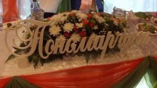 оранжевая свадьба в ресторане