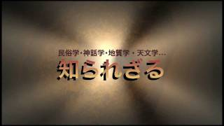 テンプル教会 - Temple Church - ダビンチコードの秘密を探る旅 Da Vinci Code Second Trailer (4:3)