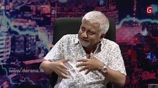 Aluth Parlimenthuwa | 26th September 2018 Thumbnail