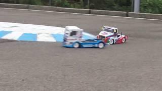 Tamiya Racing Truck Body