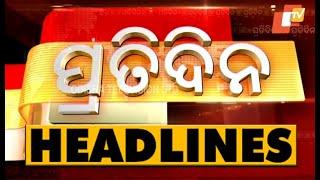 7 PM Headlines 10 April 2021 | Odisha TV