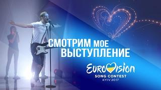 РЕАКЦИЯ на выступление на Евровидении