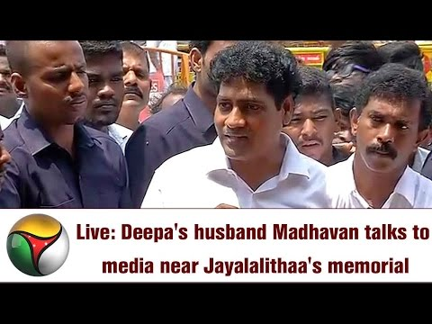 Deepa's Husband Madhavan Announces New Political Party at Jayalalithaa's Memorial   PRESS MEET