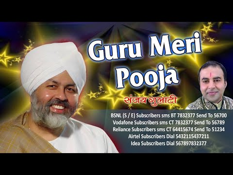 Guru Meri Pooja // Most popular Bhajan // Sanjay Gulati // Baba Hardev Singh Nirankari