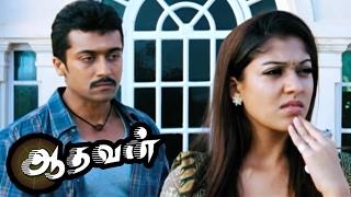 Aadhavan | Aadhavan Full Tamil Movie Scenes | Nayanthara Suspects Suriya | Aadhavan Interval Scene