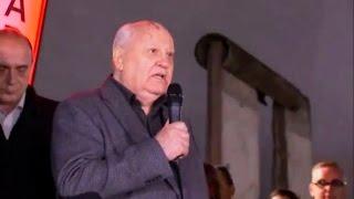 Михаил Горбачев посетил место падения Берлинской стены (новости) http://9kommentariev.ru/(http://www.epochtimes.ru ] Бывший генеральный секретарь Советского Союза и его последний президент Михаил Горбачев..., 2014-11-08T10:24:19.000Z)