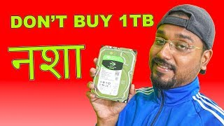 WHY PEOPLE NEED MORE THAN 1TB HARD DRIVE. Seagate Barracuda 8TB Review.