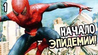 THE AMAZING SPIDER-MAN ► Прохождение на русском #1 ► НОВЫЙ ЧЕЛОВЕК ПАУК! НАЧАЛО ЭПИДЕМИИ!