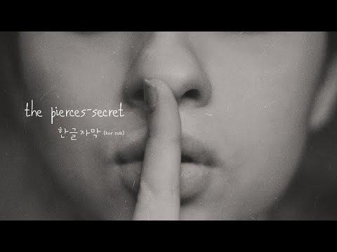 The Pierces-secret (한글자막)