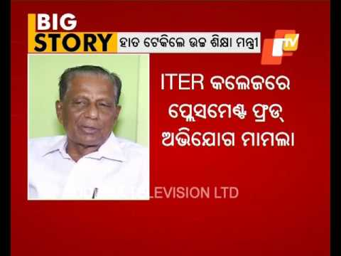 ITER fake placement row Higher Education department passes buck