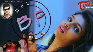 BF | Mahesh Babu V.O | Telugu Short Film | Newly Married Couple Funny Game | Directed by Bhushan