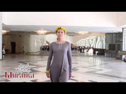 православные женщины знакомства