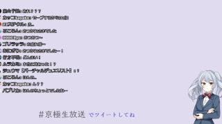 [LIVE] 【Vtuber】#3 Cuphead 初期装備縛りプレイ【ゲーム】