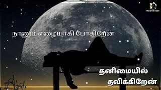 Devathayai Kanden - Nadagam Nadathi Vittu Whatsapp Status video /Cut Song
