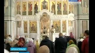 Сегодня верующие отмечают один из главных церковных праздников - Вознесение Господне