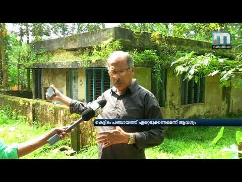 Anikkad Agri. Dept. Building In Abandoned State| Mathrubhumi News