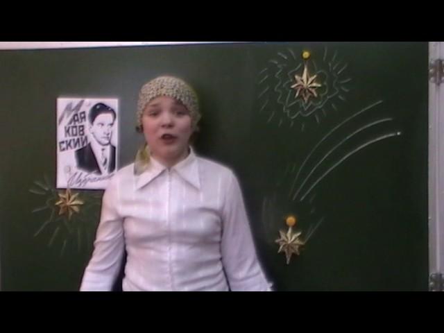 Изображение предпросмотра прочтения – АнастасияВолкова читает произведение «Послушайте! (Послушайте! Ведь, если звезды зажигают…)» В.В.Маяковского
