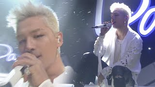 Video 《MOURNFUL》 태양(Taeyang) - DARLING(달링) @인기가요 Inkigayo 20170827 download MP3, 3GP, MP4, WEBM, AVI, FLV Agustus 2018