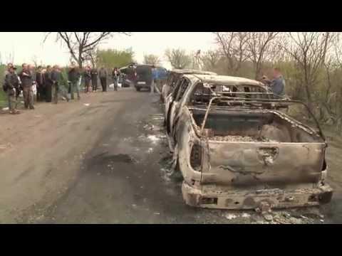 Ukraine separatists call for Russian help | Journal