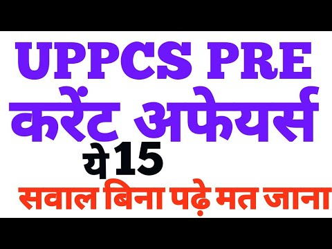 UPPCS PRE 2108-15 MOST IMPORTANT CURRENT AFFAIRS