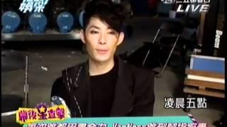 完全娛樂110715吳建豪說愛就愛MV 展現亞洲時尚舞王魅力
