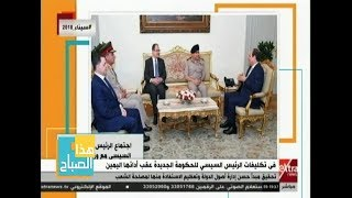 هذا الصباح  تفاصيل لقاء الرئيس السيسي مع الفريق أول صدقي صبحي واللواء مجدي عبد الغفار