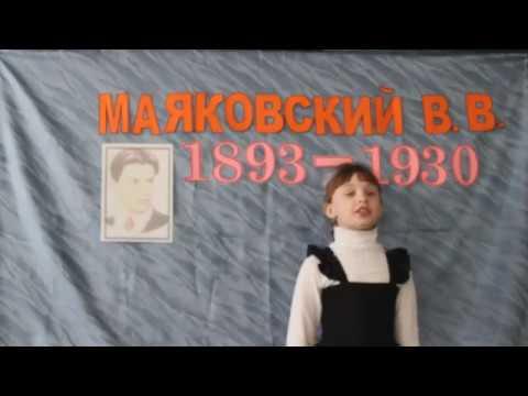 Изображение предпросмотра прочтения – МарияРыжкова читает произведение «Майская песенка» В.В.Маяковского