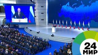 Путин предложил с 2020 года запустить программу «Земский учитель» - МИР 24