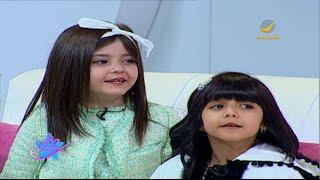 صغار ستار مع فهد السعير الحلقه رقم 10