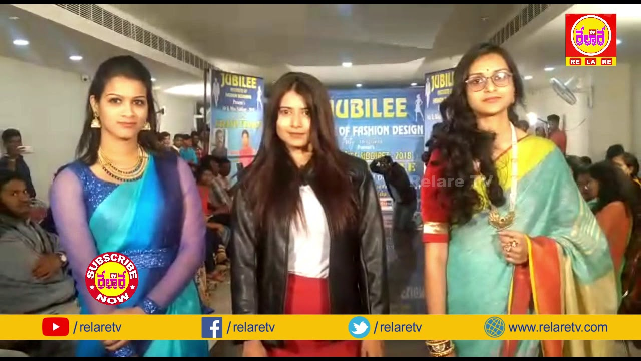 Siddipet Fashion Show స ద ద ప ట ఫ య షన ష Jubilee Institute Of Fashion Designing Relaretv Youtube