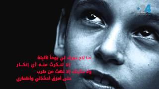 من مغازل الحلاج | والله لو حلف العشاق