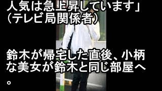 『劇団EXILE』鈴木伸之が「美女とお泊まりの夜」 ▽チャンネル登録よろし...