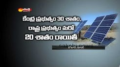 Solar power scheme to be succeeded in Telangana