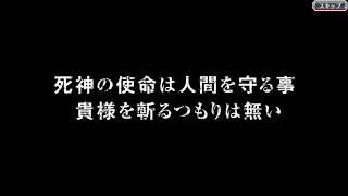 [力]朽木ルキア ブレソル