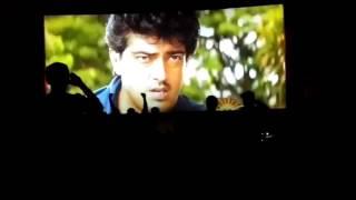 Vedalam Promotional Trailer   Ram Cinemas 1