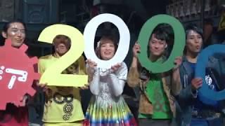 縲弱ぐ繧「-GEAR-縲�2000蝗槫�ャ貍秘#謌舌��縲懊ラ繝シ繝ォ繝代�シ繝亥�オ鬆ュ逾宣ヲ吶��