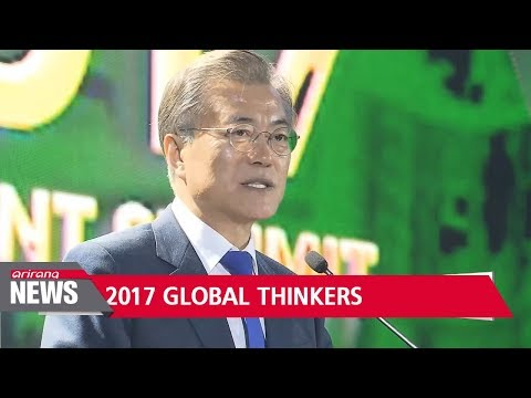 Pres. Moon selected as one of '2017 Global Thinkers' by Foreign Policy