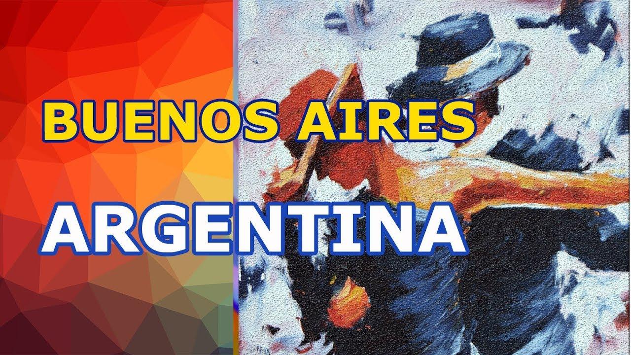 Буэнос Айрес, Аргентина. Прилёт, такси, отель, прогулка по горорду, общение с местными. День 1
