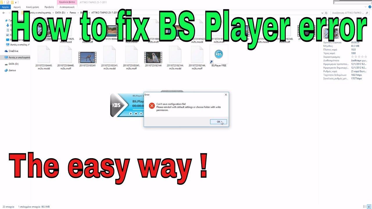 bs player codec mkv free download